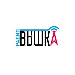 Radio Radio Vyshka