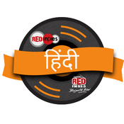 Radio Red FM Hindi