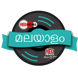 Radio Red FM Malayalam