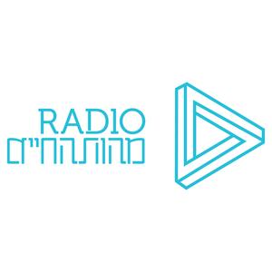 Radio EOL Radio