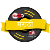 Radio Red FM Marathi