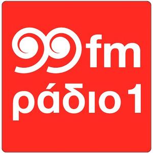 Radio 99fm Radio 1