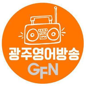 Radio GFN 98.7 FM