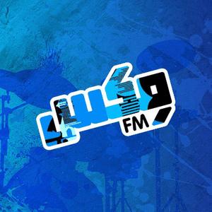 Radio Mix FM - Saudi Arabia