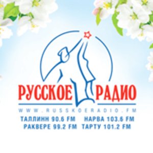 Radio Russkoe Radio