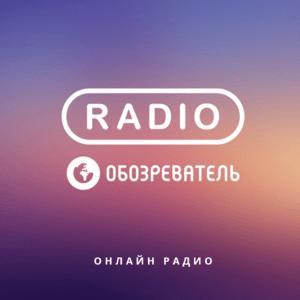 Radio Radio Obozrevatel World Hit