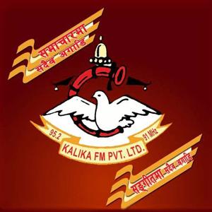 Radio Kalika FM 95.2
