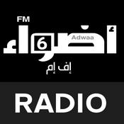 Radio Adwaafm6