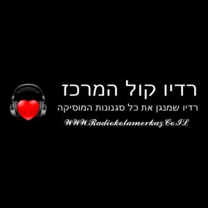 Radio radiokolamerkaz