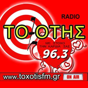 Toxotis FM