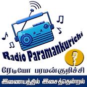 Radio Radio Paramankurichi Tamil